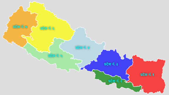 Gis Map of Nepal